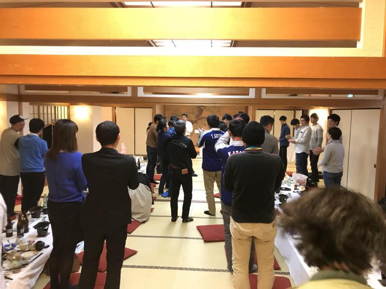 20171118 懇親会_171128_0016.jpg