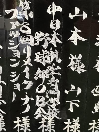 新校舎見学会_171128_0001.jpg