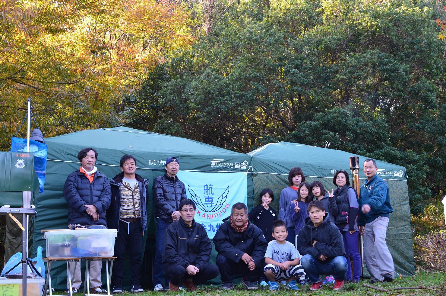 航友会キャンプ2.jpg