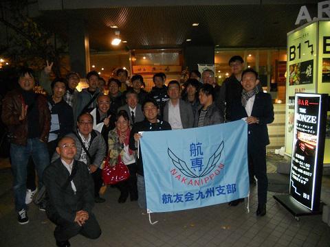 DSCN3618.JPG
